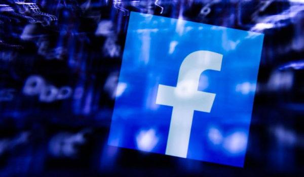 Facebook planea cambiar de nombre la próxima semana